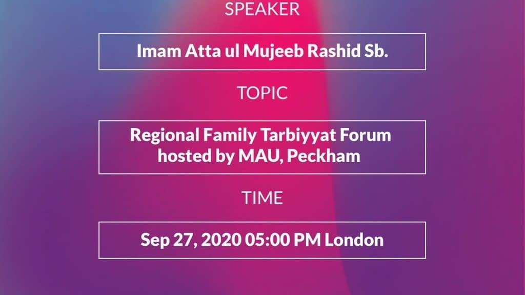 MAUK-Regional Tarbiyyat Forum - Tahir Region