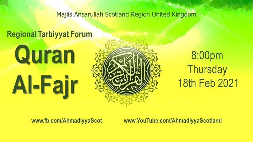 Quran-Al-Fajr-scotland