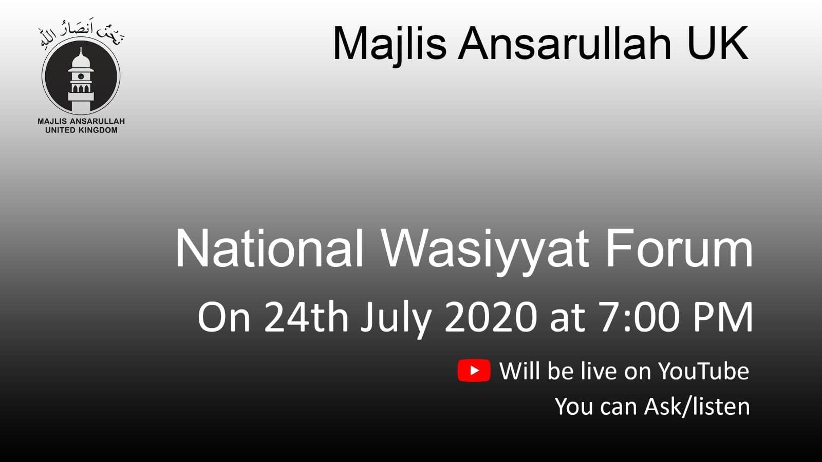 National Wasiyyat Forum 2020