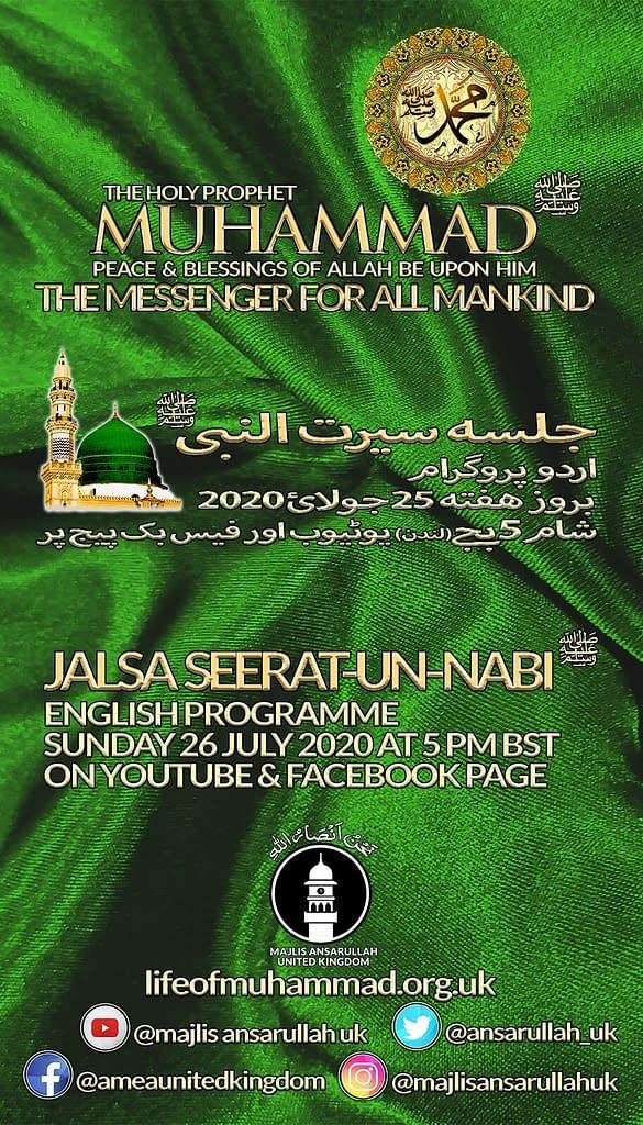 Jalsa_Seerat-Un-Nabi_SAW