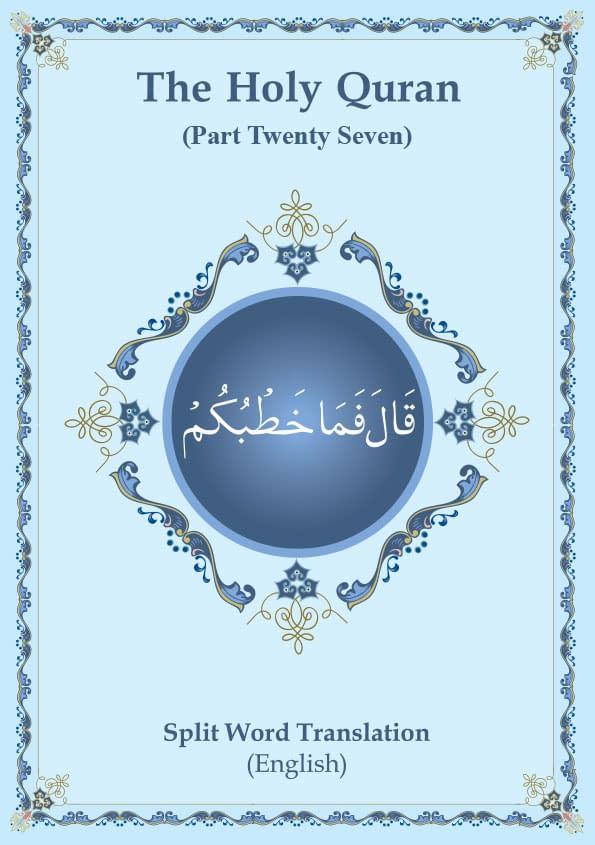 Part Twenty Seven