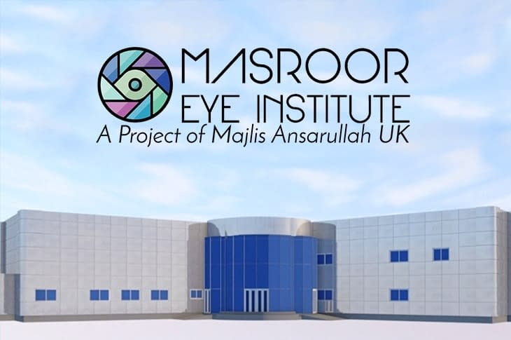 masroor eye institute