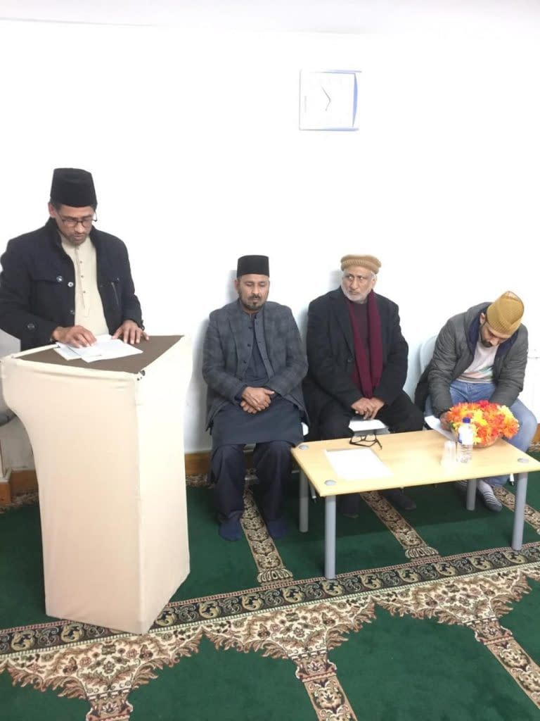 Noor Region-Mitcham- Tabligh Forum in February 2019