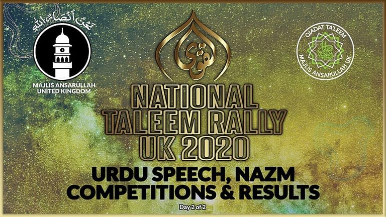 National Taleem Rally 2020 (Online)