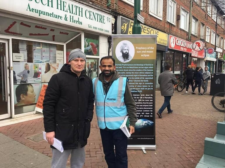 Tolworth Tabligh stall in February 2019