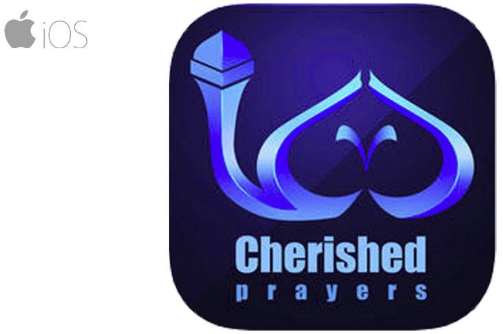 cherished Prayers